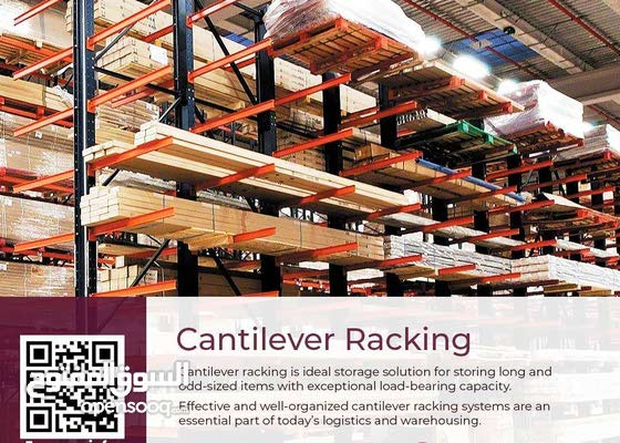 Cantilever Racking In Qatar  Rack Plus storage Qatar