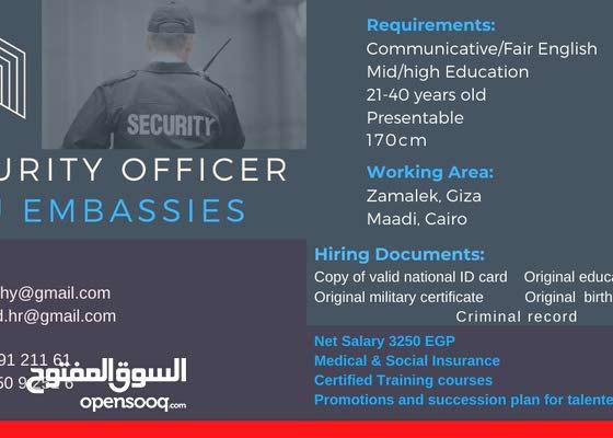موظفين امن بسفارات الاتحاد الاوربى (3250 صافى)