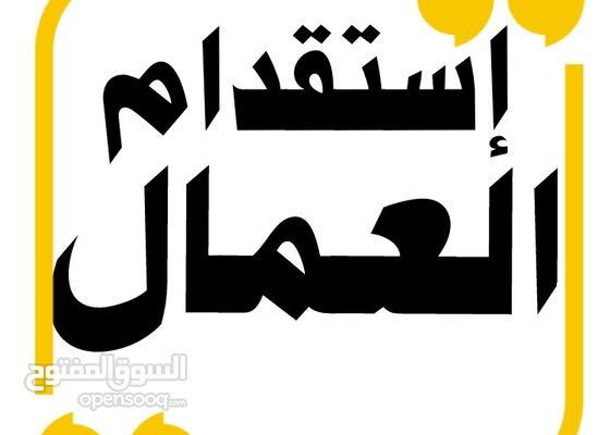توفير كافه العمالة السودانية خلال12 يوم ( أفراد – شركات - مؤسسات)