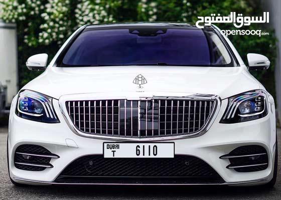 لوحة مميز دبي للبیع Dubai Number plate for sale