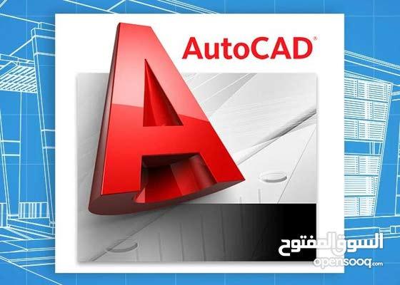 Autocad 2D & 3D Training course