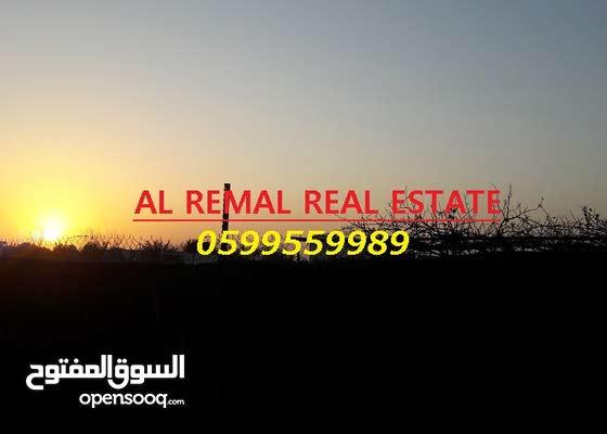 أرض 500 متر واجهة 18/منطقة الشاليهات/الزوايدة