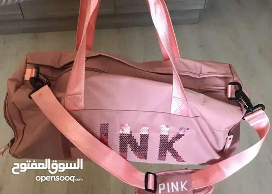 sac حقيبة