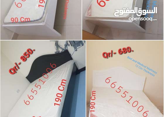 New Furniture Sale In Doha Qatar