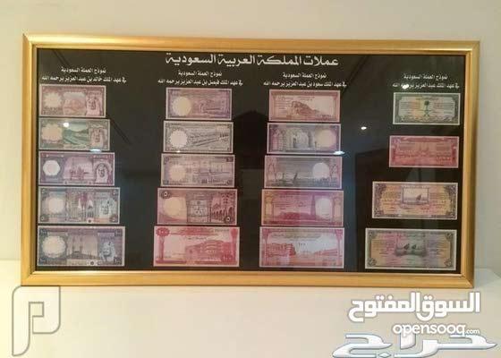 للبيع براويز باصدار العملات السعودية الورقية