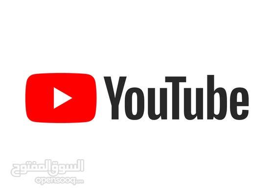 قناة يوتيوب فيها اكثر من 5200
