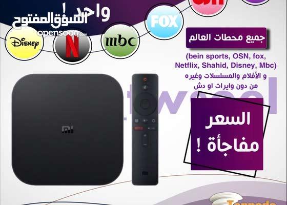 أشتراك IPTV يوفر لك جميع القنوات المجانية والأفلام،اذا لم يعجبك تقدر ترجع فلوسك