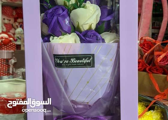 box pocket de fleur