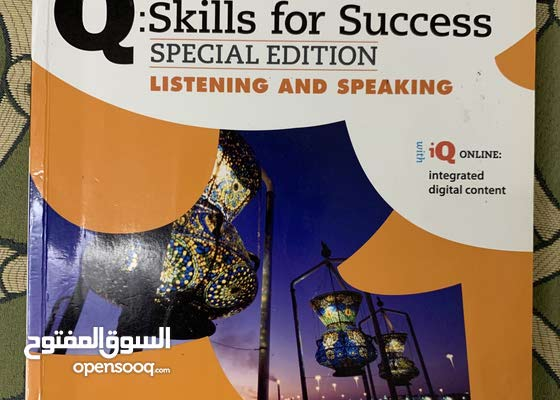 Q skill for success special edition Level 1