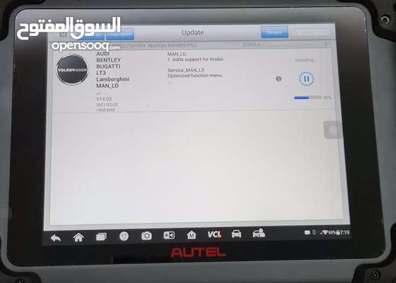 جهاز برمجة Autel MaxiSys ms908PRO