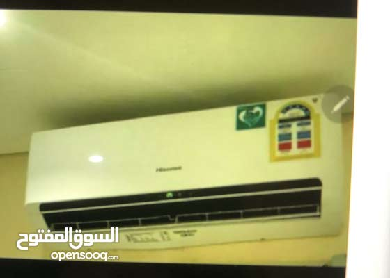Hisense 1.5ton A/C less then one year used