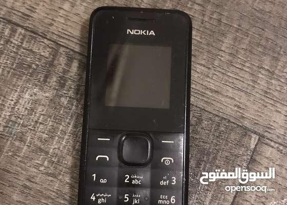 جوال نوكيا ابو كشاف