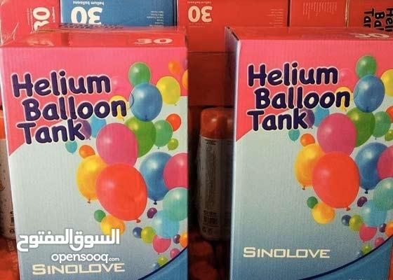 غاز الهيليوم لنفخ 30 بالون