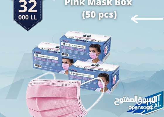 pink and blue mask