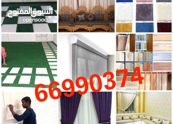 i Will making sofa wallpaper grass curtain sale fixing 66990374