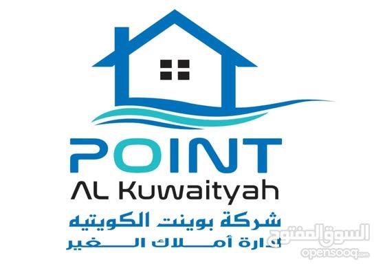 محل بشارع رئيسي يصلح كافه الانشطه