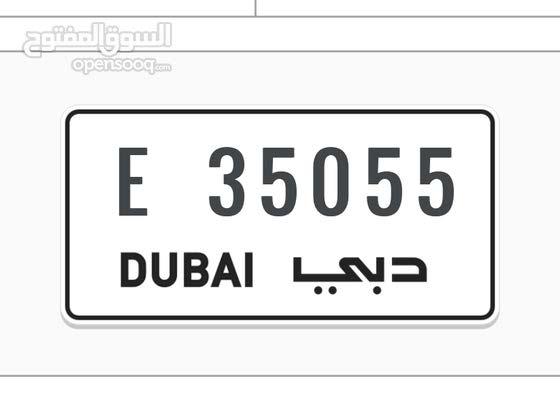 رقم لوحات سيارة مميز للبيع
