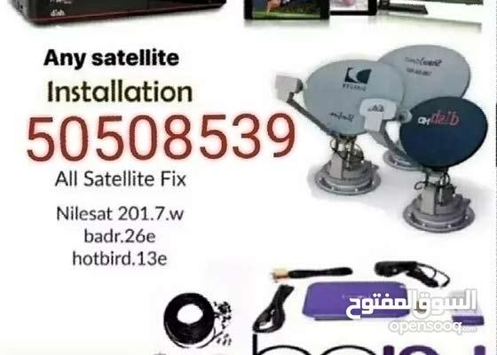 All satellite dish installation