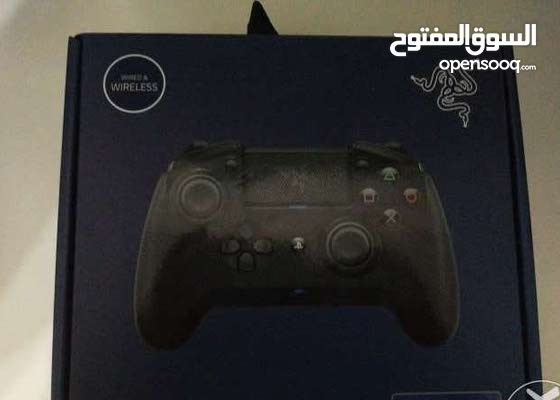 Playstation 4 gaming controller