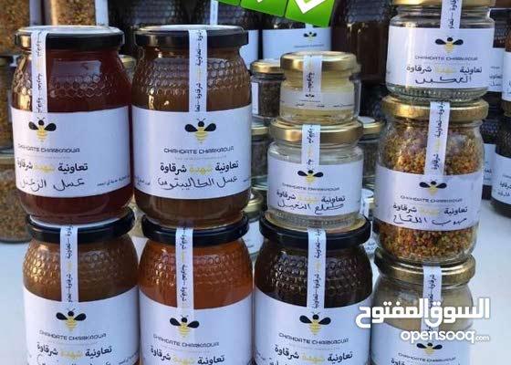 العسل الحر %100  التقسيط او الجملة