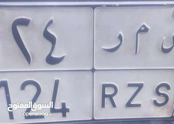 لوحه (س م ر  124)