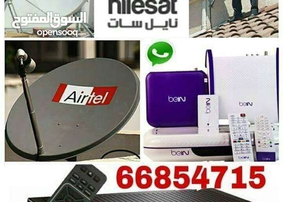 any satellite Dish tv work for sell or