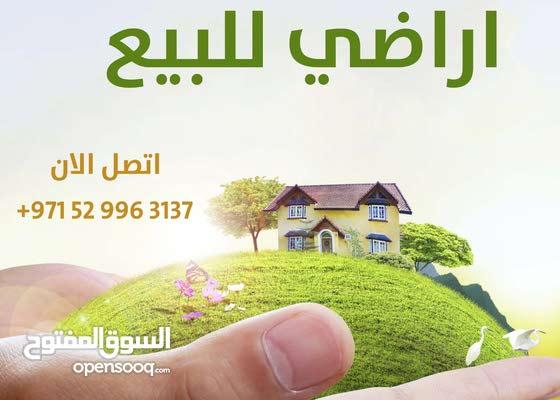 عروض اراضى سكنى على شارع الشيخ عمار معفاة رسوم التملك