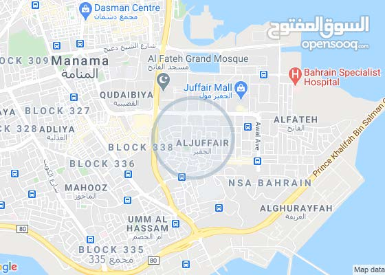شقه تمليك للبيع مكان امن سيفتي في منطقة الجفير-المنامة البحريم