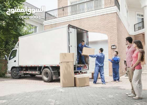 MOVERS AND PACKERS 0556349734