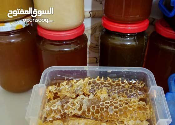عسل الجرجير للمتزوجين + عسل الزعتر النادر + الشهدة0771665012