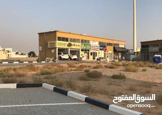 محلات في إمارة عجمان الإمارات