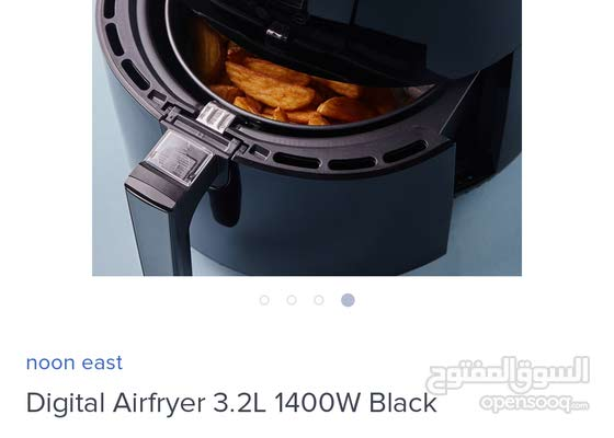 Air Fryer Noon East