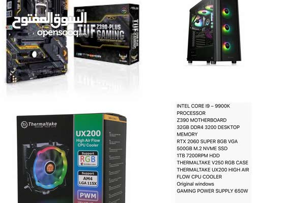(Gaming PC i9) (NEW)  قابل للتفاوض