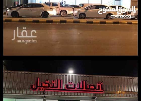 للبيع عمارة تجارية شارع النخيل حسان بن ثابت النسيم الغربي