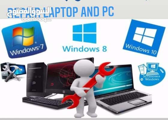repair and fix problems of laptop and personal computerتصليحات الحاسب الالي
