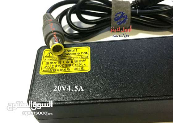 شاحن لينوفو 20V4.5A 7.9*5.5MM تجاري اصلي