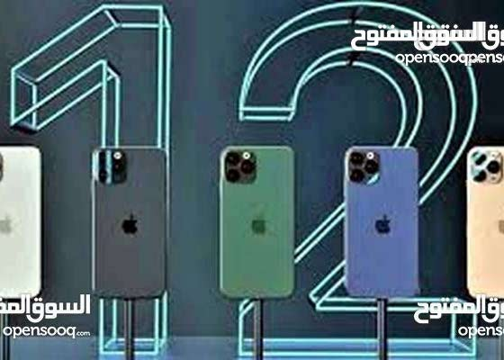 iphone 12 pro كفالة الوكيل بسعر مميز