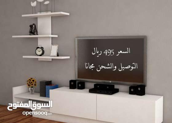 طاولات تلفزيون تركيه على  توصيل مجانا