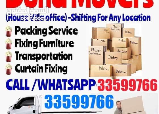 Doha Carpenter - house shifting moving - transportation available