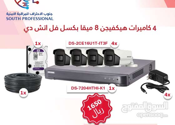 كاميرات مراقبة هيكفيجن HIKVISION