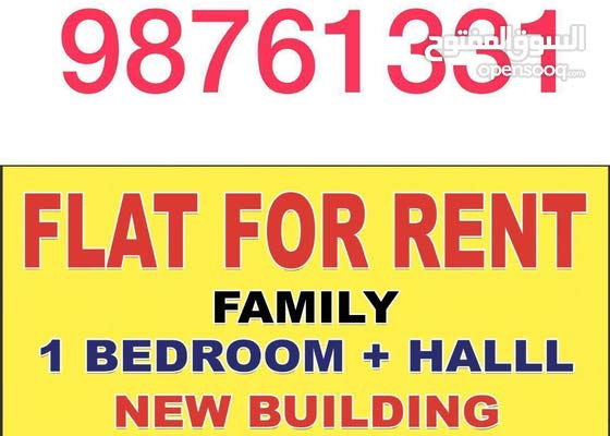 Flat 1BHK for rent in mangaf new building same street of KFC in a very good price