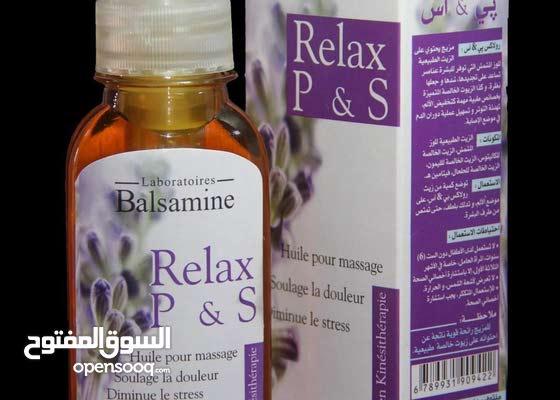huil de massage relax