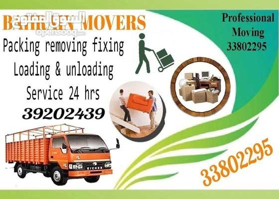 Bahrain Mover Packer