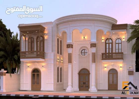 مكتب تصاميم هندسية وبناء المنازل