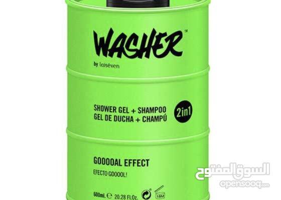 2 في 1 للرجال Washer green