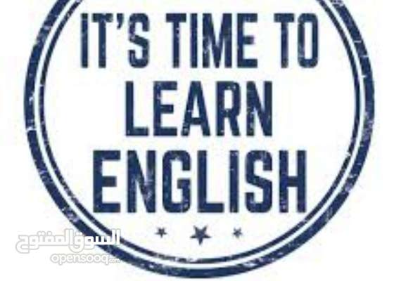 دورات تدريس اللغه الانجليزيه