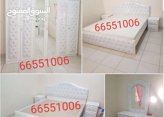 New Furniture For Sale In Doha/أثاث جديد للبيع في الدوحة