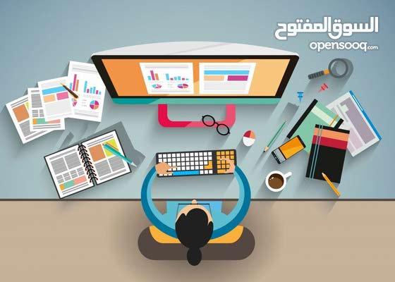 مطلوب مصمم يجيد اللغة العربية كتابة وقراءة