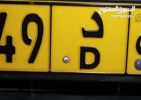 للبيع العاجل رقم مغلق من الجهتين رمز واحد تم تخفيض السعر