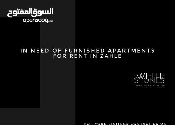 Looking For Apartments For Rent In Zahle.